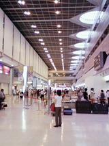 羽田ターミナル1