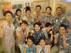 2009七夕