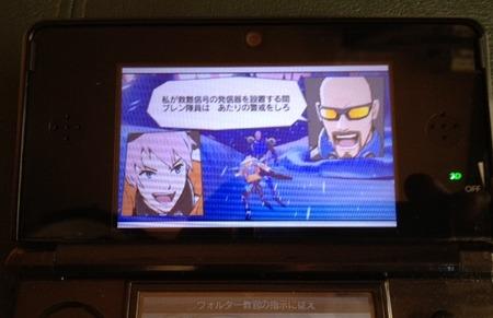3DS エクストルーパーズ