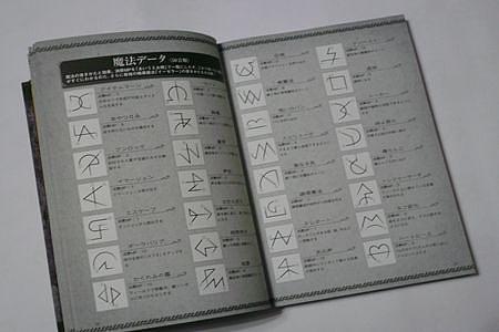 ケケのチャンネル8083 (* ̄▽ ̄*)エヘヘ