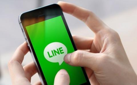 line-guide-001