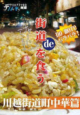 14fuyu_sample00