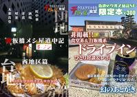 19夏新刊セット