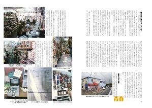 20夏限定本特典版サンプル2