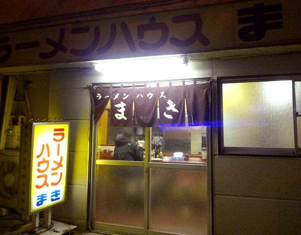 入口@まき