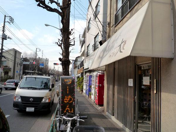 大慶早稲田通り