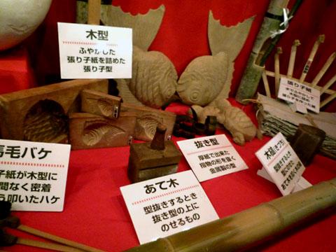 江戸時代の熊手道具@2012鷲神社酉の市