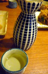 布恒更科日本酒二杯目