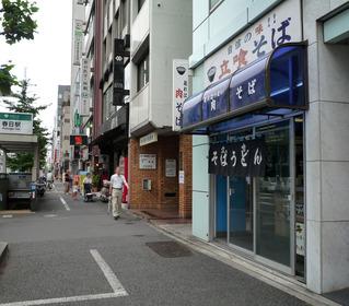 入口@肉そば春日
