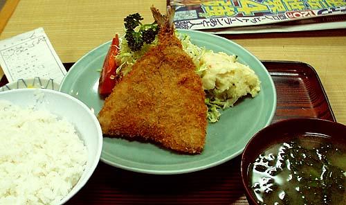 アジフライ定食@動坂食堂