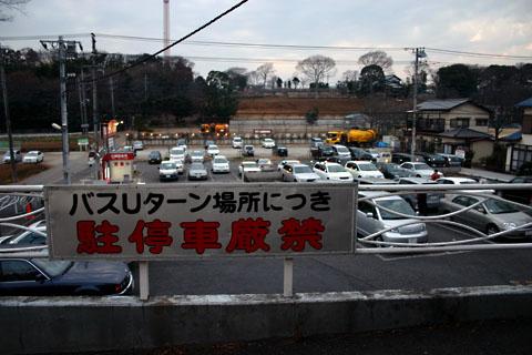駐車場@松戸ラドン温泉