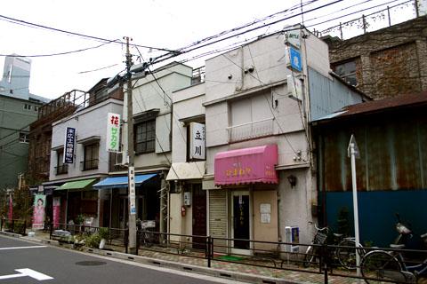 商店並び@喫茶ひまわり