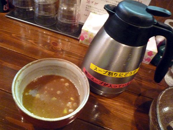 椿割りスープ