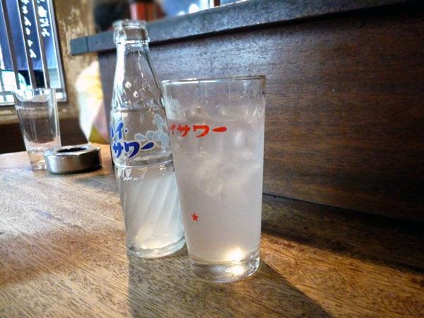 牛太郎レモンサワー