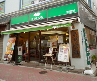 珈琲館豊洲入口