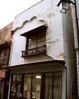 糸川不動産屋
