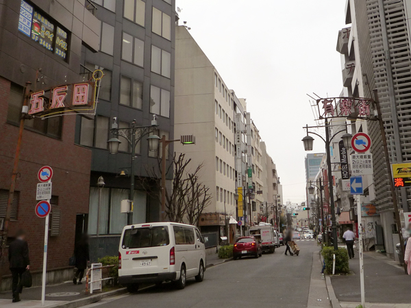 五反田有楽街