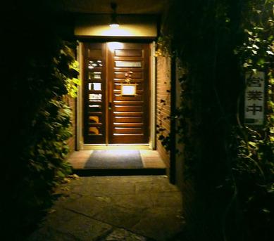 蔦珈琲店入口