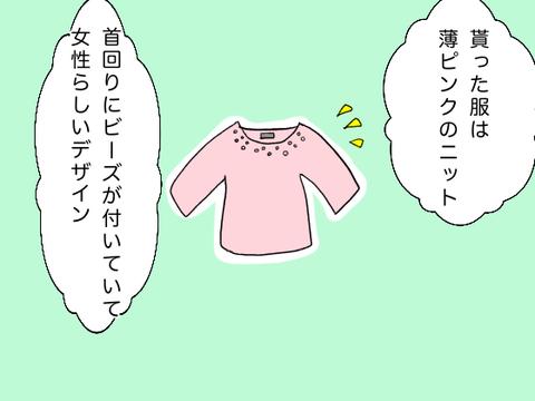 IMG_9795