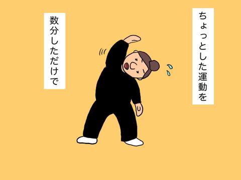 IMG_9825