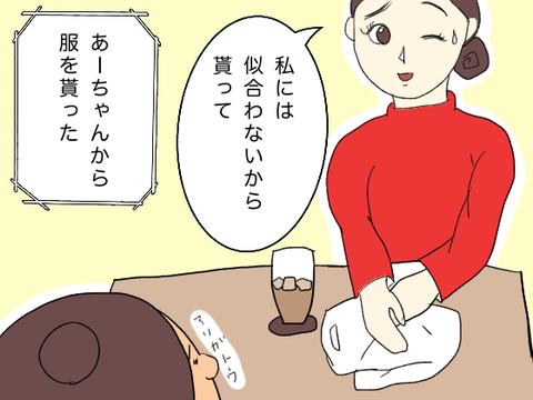IMG_9794