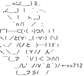 5755fe6f