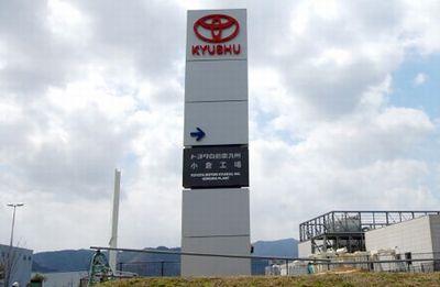 【少子化】トヨタ、期間工の正社員化拡大で1.5倍も従業員の出産数が増加