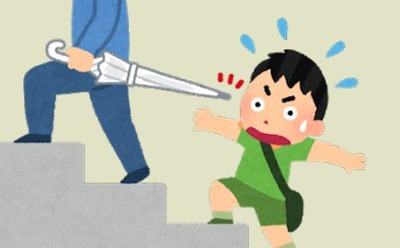 女さん「駅でリーマンが傘を横持ちしてて先端が子供の顔に当たりそうになり咄嗟に手で止めた」