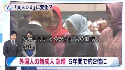 新宿の新成人、45.1%が外国人って