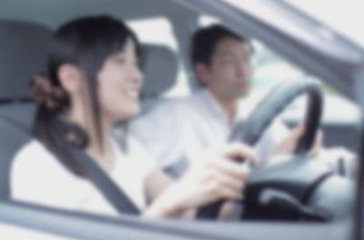安全運転をお願いします