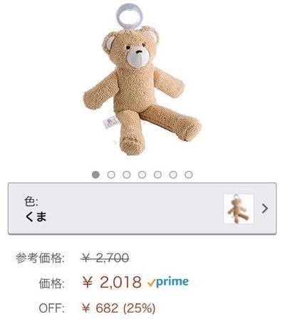 WS000041
