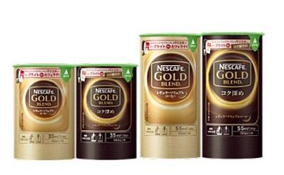 笑われるかもしれないけど、インスタントコーヒーではゴールドブレンドが一番好き