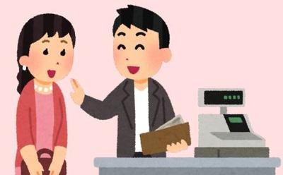"""婚活女性の""""見せ財布""""は""""奢って""""のサイン、1円も出させてはいけない"""