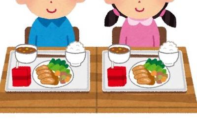 給食完食、強要やめて 相次ぐ不登校、訴訟も・・・支援団体に1000人相談
