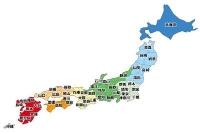 じゃあ、お前らが住んでみて良かった都道府県ってどこよ? 俺は神奈川の相模原
