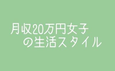 WS000015