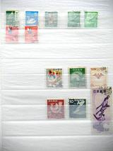 とり切手5