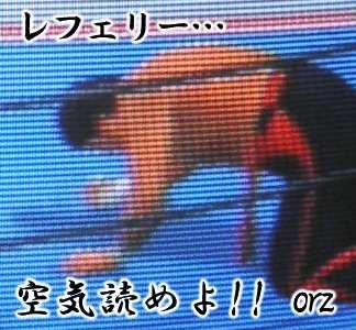 橋本2orz