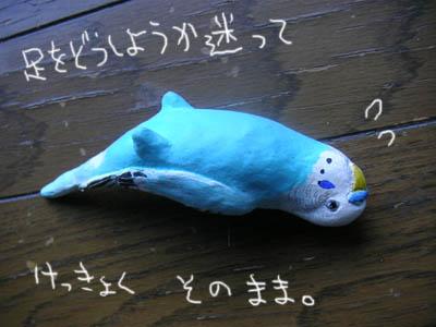 健二さん人形3
