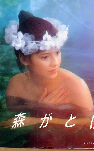 ヒロコ・グレースの画像 p1_5