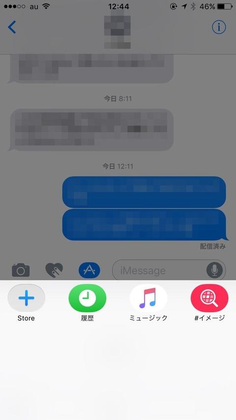 IMG_4460