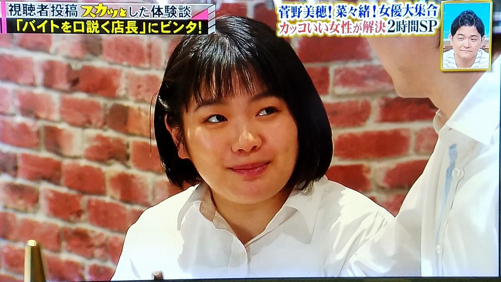 富田 望 生