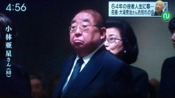 かなり久々に小林亜星先生を拝見しました。 菊池俊輔先生と同年代。お二...  堀北さん、小林亜星