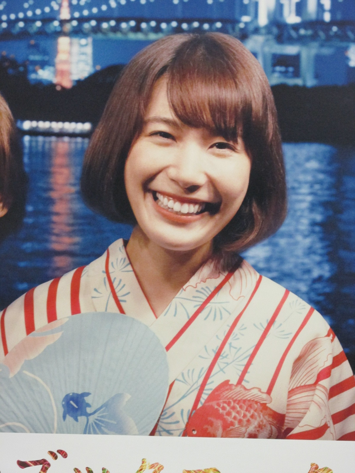 村川絵梨の画像 p1_37