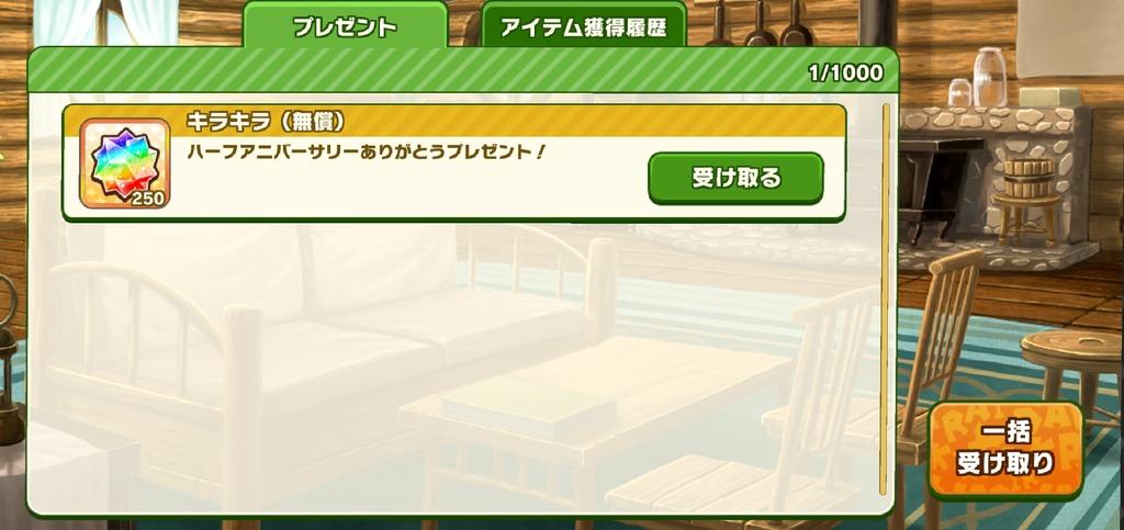 Screenshot_20200401-110152