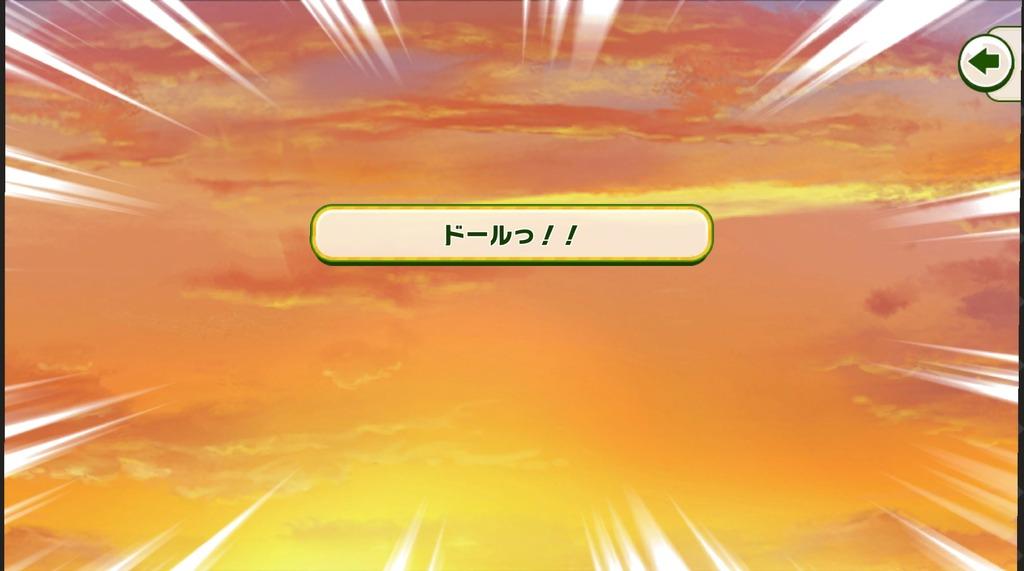 Screenshot_20200824-174618
