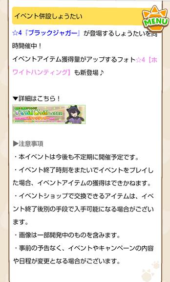 Screenshot_20200712-172224