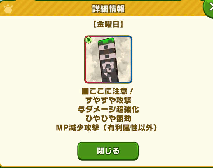Screenshot_20201204-182954