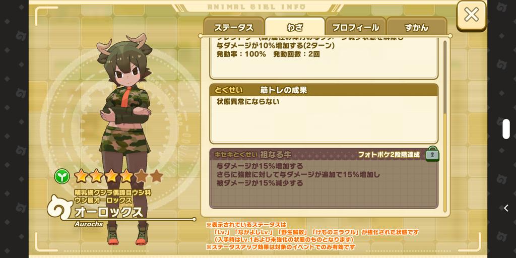 Screenshot_20210108-172422