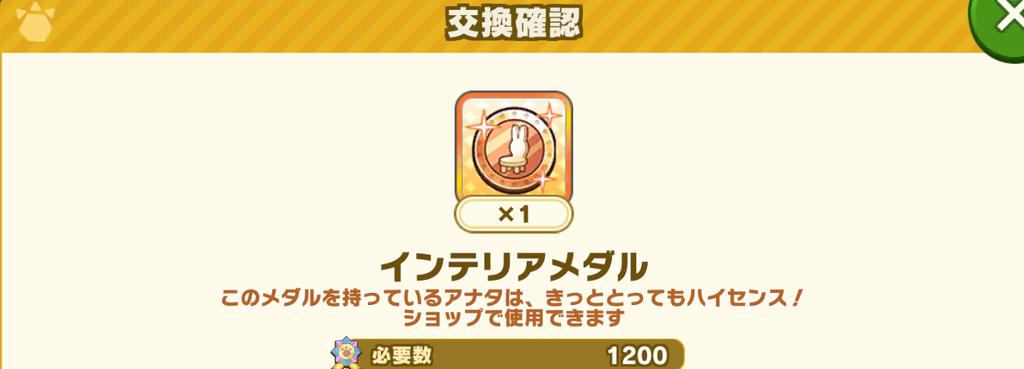 Screenshot_20210815-130023